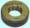 Кольцо резьбовое М12,0х1,0 НЕ кл.3