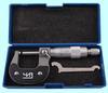 Микрометр Гладкий МК- 25     0- 25 мм (0,01) кл.т.1 (ЧИЗ)